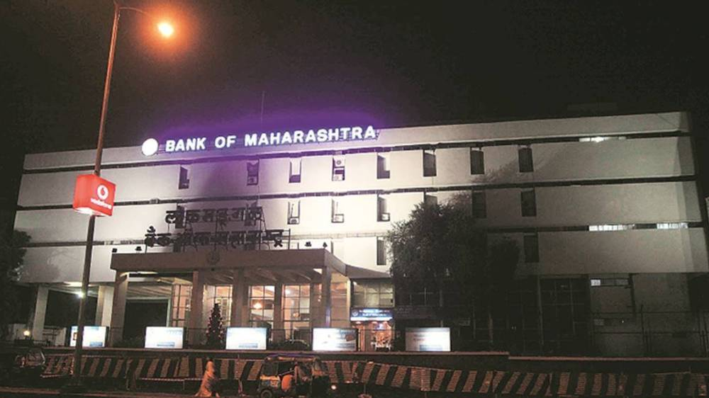 """""""Our Target is to Bring Net NPA Below 3% by March End """" - AS Rajeev, MD & CEO, Bank of Maharashtra"""