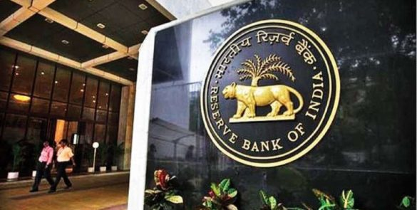 RBI: Repo Rate Unchanged, Government To Launch A State-Owned Digital Currency
