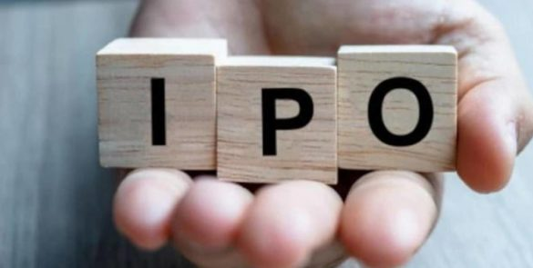 IPO: Look Before You Apply